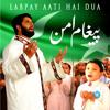 Lab Pe Aati Hay Dua - Paigham Aman By: Jamia Binoria