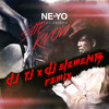 Ne-Yo - She Knows Ft. Juicy J (DJ TJ X DJ ELEMENTS REMIX)
