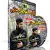 Mery Mustafa Hi Aakhri Nabi Hai By Hafiz Tahir Qadri