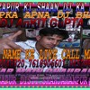 lADKI kI pARTI -PARTY ME LAUNDA AnKiT mobile shop3 near main cHAURAHA MIRZAPUR