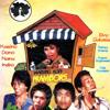 Mana Tahan - Warkop Prambors (1980)