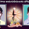 TELANGANA FORMATION SONG, Lyrics, Music Sudhiir - Sridhar    9866658503, 8341224441