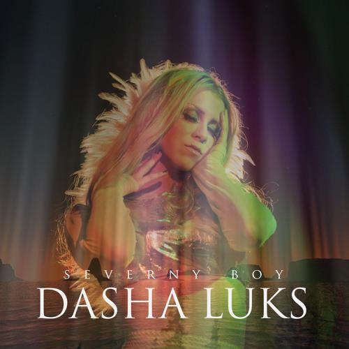 Dasha Luks - Severny Boy (Prod.by Krasotin)