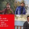 DJ BOBO SHOO & DJ.Mido ياسر الماجد و محمود التركي و وسام حلمي حبيبي هوة  REmix 2015