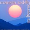 14 - Namaste - Endplay