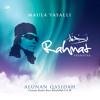 Rahmat Ekamatra - Maula Yasalli (Album Teaser).mp3