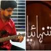 Download Tanhaiyan (Ptv Drama Guitar Instrumental) Mp3