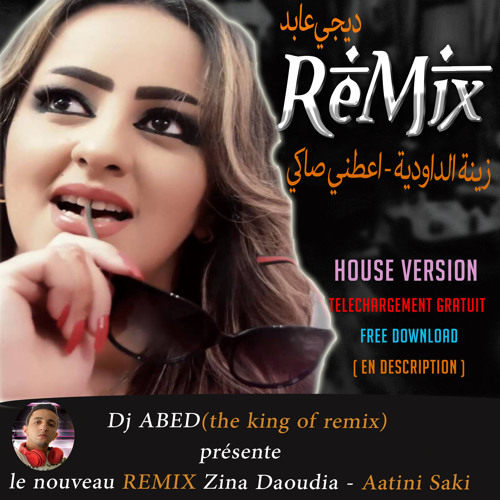 Zina Daoudia - Aatini Saki (Remix By Dj Abed ) House Ver ...