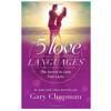 Gary Chapman - 5 Love Languages