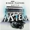 Bingo Players -Rattle (Hardlight Moombahtoon Remix)FREE DOWNLOAD CLICK BUY!