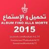 ALBUM FINO ALLA MORTE - 02 - LA VIDA LOCA