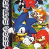 Sonic R - Super Sonic Racing