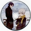 Persona Trinity Soul - OST 2 - Soul Drive