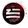 Zhu - Faded (Dazdek Zone & EsBeats Killer Remix)[FREE Download]