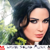 Cyrine Abdelnour - Mahadesh Ba2a Rady 2015 محدش بقى راضي - فيلم سوء تفاهم - سيرين عبدالنور mp3