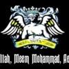 Alif Allah Meem Muh.