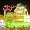 Amad E Mustafa S.A.W By Shafi Ullah Qadri ,,Naat By Muhammad Hassan
