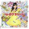 AKB48 - Kokoro No Placard Karaoke (Geuleuh)