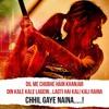 Chhil Gaye Naina Full Audio Song - Kanika Kapoor & Dipanshu Pandit - NH10 - 2015