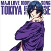 Crystal Time - Tokiya Ichinose Idol Song