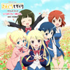 Jumping!!/Defect Hatred Ft.Gumi [TV Size]