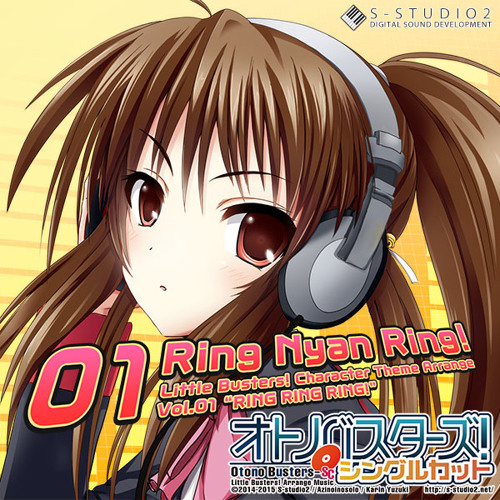 "[OBSC-01]Ring Nyan Ring! -Little Busters! Character Theme Arrange Vol.01 ""RING RING RING!"""