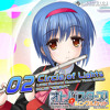 [OBSC-02]Circle of Lights -Little Busters! Character Theme Arrange Vol.2