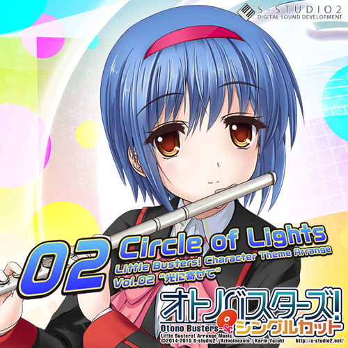 """[OBSC-02]Circle of Lights -Little Busters! Character Theme Arrange Vol.2 """"光に寄せて"""""""