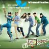 Cholo Bangladesh ICC Cricket world cup 2015 Theme song by GP