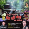 Chaite Dashain Mela V Rajesh Bardewa Rita Kc L Rajendra Dhakal Thego Ishwar Khadka M Hom Pariyar Mp3