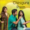 Manbo Na- FUAD (Title Song Of Chinigura Prem)