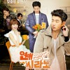 Ost. Dating Agency Cyrano - That One Person, You (Jessica) Cover