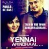 Idhayathai Yedho Ondru (Cover) ~ Yennai Arindhaal