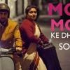 Moh Moh Ke Dhaage (Duet Version) - Monali Thakur & Papon - Dum Laga Ke Haisha - 2015