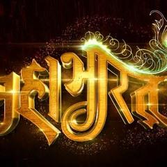 Hai Katha Sangram Ki