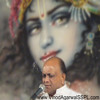 Radhe Radhe(Dhun). Sung by Shri Vinod Agarwal(www.VinodAgarwalSSPL.com)