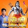 Jai Sri Ram ( Bullet Ringtone 2015 Mix ) Djkiran