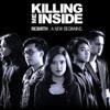Killing Me Inside - Kau Dan Aku Berbeda