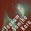 Jaanam Samjha Karo (Asha Bhosle Cover)