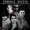 Sinhale Saviya (ICC Cricket World Cup Song 2015)