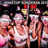 NONSTOPสงกรานต์ 2015 [DJ.ONE.SR] DMC.DJ THAILAND