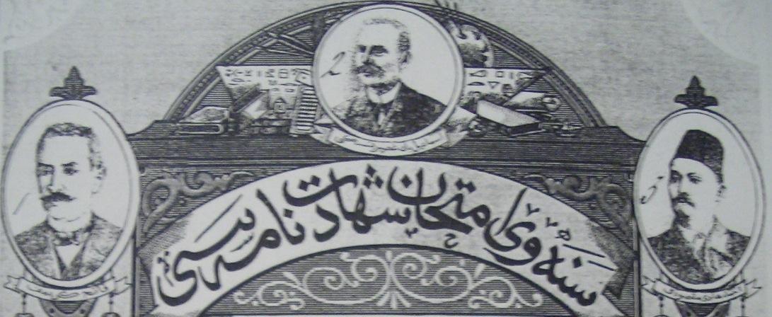 Turks Across Empires   James Meyer