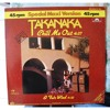 Takanaka - Chill Me Out(1982)