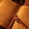 Rohman Ya Rohman | Al Muqtashidah