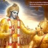 Bhagavad Gita (Telugu) Part - 1 8