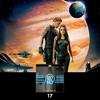 The 602 Club 17: A Reincarnation of The Matrix