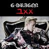 That Xx - G Dragon (English Cover Trial)