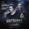 Headhunterz & Audiofreq - Breakout (Pany Remix) mp3