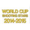 World Cup Shooting Stars 2015 Music