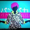 Middle Schooler Disease Outburst Boy ~ 厨病激発ボーイ~ English Cover 【MANGO】 英語で歌ってみた